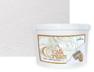 天然スイス漆喰 カルククリームの写真
